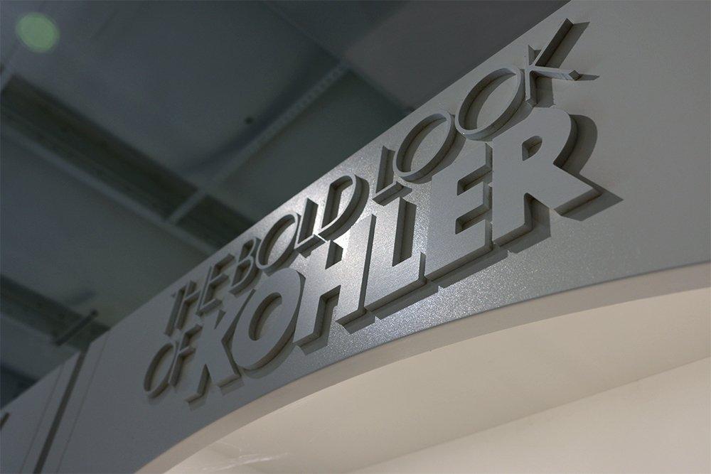 Apex Supply Showroom Explore